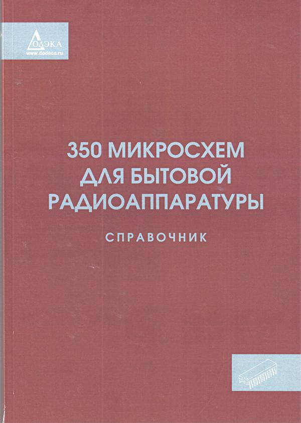 900, Подробно